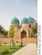 Купить «Shakhrisabz, Uzbekistan. Ancient complex Dorut Tilavat», фото № 27270633, снято 16 октября 2016 г. (c) Юлия Бабкина / Фотобанк Лори