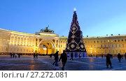 Купить «SAINT-PETERSBURG, RUSSIA - DECEMBER 07, 2017: Christmas tree on the background of the General Staff building on a winter evening. The Palace Square», видеоролик № 27272081, снято 7 декабря 2017 г. (c) Ольга Визави / Фотобанк Лори