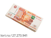 Купить «Bundle of Russian five thousandth banknotes isolated on white background», фото № 27273941, снято 7 декабря 2017 г. (c) Юлия Бабкина / Фотобанк Лори