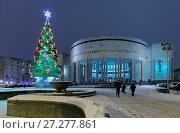 Купить «Christmas tree against National Library of Russia», фото № 27277861, снято 1 декабря 2017 г. (c) Stockphoto / Фотобанк Лори