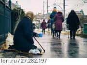 Купить «Female beggar asking for money on Moscow street in winter», фото № 27282197, снято 30 января 2016 г. (c) Георгий Дзюра / Фотобанк Лори