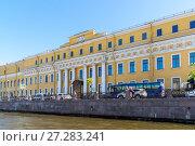 Купить «St. Petersburg, Russia - June 4 2017. Shuvalov palace. Yusupov Palace on Moika River», фото № 27283241, снято 4 июня 2017 г. (c) Володина Ольга / Фотобанк Лори