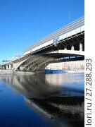 Купить «Андреевский железнодорожный мост. Гагаринский район. Город Москва», эксклюзивное фото № 27288293, снято 31 января 2011 г. (c) lana1501 / Фотобанк Лори