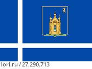 Купить «Флаг города Добрянки 1998 года. Пермский край», иллюстрация № 27290713 (c) Владимир Макеев / Фотобанк Лори