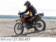Купить «Motocross Championship. Motor Racing», фото № 27303457, снято 6 августа 2017 г. (c) Евгений Ткачёв / Фотобанк Лори