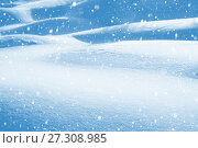 Купить «Снежный пейзаж», фото № 27308985, снято 10 ноября 2017 г. (c) Икан Леонид / Фотобанк Лори