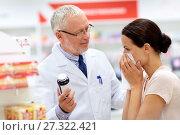 Купить «apothecary and sick customer at pharmacy», фото № 27322421, снято 27 июня 2015 г. (c) Syda Productions / Фотобанк Лори