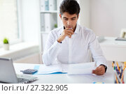 Купить «businessman working with papers at office», фото № 27322905, снято 12 октября 2017 г. (c) Syda Productions / Фотобанк Лори