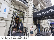Купить «A busy Blue Bottle Coffee shop located next to a WeWork co-working space in New York on Friday, September 15, 2017. Nestlé acquired a 68 stake in Blue...», фото № 27324957, снято 15 сентября 2017 г. (c) age Fotostock / Фотобанк Лори