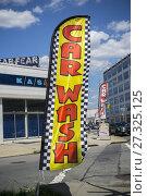 Купить «A banner advertises a car wash along Northern Boulevard in the Long Island City neighborhood of Queens in New York on Sunday, July 9, 2017.», фото № 27325125, снято 9 июля 2017 г. (c) age Fotostock / Фотобанк Лори