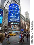 Купить «The digital display on NASDAQ advertises the recent initial public offering of Sienna Biopharmaceuticals on Thursday, July 27, 2017. The pharmaceutical...», фото № 27326689, снято 27 июля 2017 г. (c) age Fotostock / Фотобанк Лори
