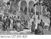 Купить «Tunisian Pavilion, Carpet in front of the Sidi Mahrez Mosque, Universal Exhibition 1900 in Paris, Picture from the French weekly newspaper l'Illustration, 15th September 1900.», фото № 27331421, снято 29 октября 2017 г. (c) age Fotostock / Фотобанк Лори