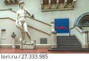 Купить «Итальянский дворик в Пушкинском музее Москвы», эксклюзивное фото № 27333985, снято 24 декабря 2017 г. (c) Виктор Тараканов / Фотобанк Лори