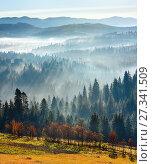 Купить «First rays of sun in Carpathians.», фото № 27341509, снято 18 октября 2017 г. (c) Юрий Брыкайло / Фотобанк Лори