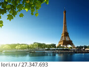 Eiffel tower, Paris. France (2017 год). Стоковое фото, фотограф Iakov Kalinin / Фотобанк Лори