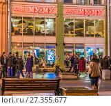 Кафе «Му-му» на улице Большая Дмитровка (2018 год). Редакционное фото, фотограф Виктор Тараканов / Фотобанк Лори
