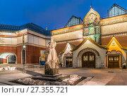 Купить «Москва. Здание Третьяковской галереи», эксклюзивное фото № 27355721, снято 4 января 2018 г. (c) Виктор Тараканов / Фотобанк Лори