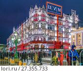 Купить «Москва новогодняя, здание ЦУМа», эксклюзивное фото № 27355733, снято 2 января 2018 г. (c) Виктор Тараканов / Фотобанк Лори