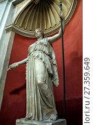 Купить «The round room in the Pio-Clementine Museum at the vatican», фото № 27359649, снято 7 ноября 2017 г. (c) Евгений Ткачёв / Фотобанк Лори