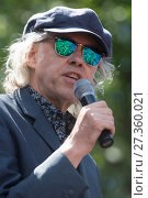 Купить «Protesters march from Park lane to the Houses of Parliament to protest against the recent EU referendum result. Featuring: Bob Geldof Where: London, United...», фото № 27360021, снято 2 июля 2016 г. (c) age Fotostock / Фотобанк Лори