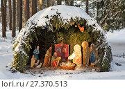 Купить «Рождественский вертеп перед церковью Святого Серафима Саровского. Песочный. Санкт-Петербург», фото № 27370513, снято 8 января 2018 г. (c) Сергей Афанасьев / Фотобанк Лори
