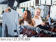 Купить «two women picking new blouse in fashion shop», фото № 27370889, снято 16 июля 2018 г. (c) Яков Филимонов / Фотобанк Лори