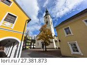 Купить «Исторический центр города Шпитталь-ан-дер-Драу. Каринтия, Австрия.», фото № 27381873, снято 8 октября 2017 г. (c) Bala-Kate / Фотобанк Лори