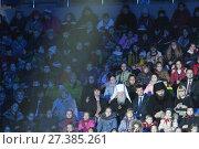Балашиха, трибуна с детьми на губернаторской ёлке 2018 года. Редакционное фото, фотограф Дмитрий Неумоин / Фотобанк Лори