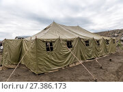 Купить «Very big military tent in the field», фото № 27386173, снято 16 августа 2014 г. (c) Евгений Ткачёв / Фотобанк Лори