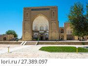 "Купить «Necropolis Chor-Bakr, or ""city of the dead"" in Bukhara», фото № 27389097, снято 20 августа 2016 г. (c) Валерий Смирнов / Фотобанк Лори"