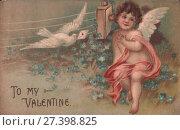 Купить «Старинная иностранная открытка к Дню святого Валентина», фото № 27398825, снято 19 апреля 2018 г. (c) Retro / Фотобанк Лори