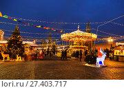 Купить «Рождественская ярмарка на Красной площади вечером, Москва, Россия», фото № 27403717, снято 16 января 2018 г. (c) Наталья Волкова / Фотобанк Лори