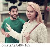 Купить «Husband and wife are emotional quarreling», фото № 27404105, снято 10 августа 2017 г. (c) Яков Филимонов / Фотобанк Лори