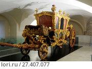 Купить «Carriage, Arcdiocesan Museum, 2014, Mozart, Olomouc, Praga, Czech Republic.», фото № 27407077, снято 7 ноября 2014 г. (c) age Fotostock / Фотобанк Лори