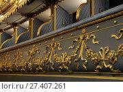 Купить «Details of cabins, Theater of the Nobles, Mozart, 2014, Praga, Czech Republic.», фото № 27407261, снято 4 ноября 2014 г. (c) age Fotostock / Фотобанк Лори