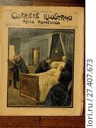 Купить «Verdiano Museum, Giuseppe Verdi, Casa Barezzi, 2012, Busseto, Italy», фото № 27407673, снято 6 декабря 2012 г. (c) age Fotostock / Фотобанк Лори