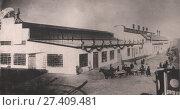 Купить «Главный корпус абразивного завода перед вводом в эксплуатацию. 1933 год», фото № 27409481, снято 10 декабря 2019 г. (c) Retro / Фотобанк Лори