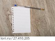 Купить «Torn-off page in line», фото № 27410205, снято 22 апреля 2018 г. (c) Яков Филимонов / Фотобанк Лори