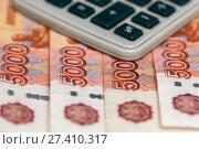 Пятитысячные деньги и калькулятор крупным планом. Стоковое фото, фотограф Игорь Низов / Фотобанк Лори