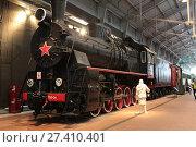 Купить «Музей железнодорожного транспорта в г. Санкт-Петербург. Экспонаты музей», фото № 27410401, снято 18 января 2018 г. (c) Юлия Юриева / Фотобанк Лори