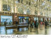 Купить «Торговый центр «Никольская Плаза» (Nikolskaya Plaza) на Никольской улице в Москве», эксклюзивное фото № 27423657, снято 25 ноября 2017 г. (c) Виктор Тараканов / Фотобанк Лори