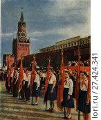 Торжественный прием в пионеры на Красной площади. Москва. Редакционное фото, фотограф Retro / Фотобанк Лори