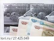 Купить «Квитанция за нарушение ПДД и банкноты», фото № 27425049, снято 21 января 2018 г. (c) Victoria Demidova / Фотобанк Лори
