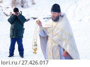Купить «Святое крещение,освящение воды», фото № 27426017, снято 19 января 2018 г. (c) Иван Карпов / Фотобанк Лори