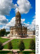 Купить «Церковь Знамения Пресвятой Богородицы в Дубровицах», фото № 27426229, снято 16 августа 2013 г. (c) Яна Королёва / Фотобанк Лори