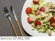 Fresh vegetables salad on white plate. Стоковое фото, фотограф Anton Chechotkin / Фотобанк Лори