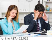Купить «Frustrated business team», фото № 27462025, снято 1 июня 2017 г. (c) Яков Филимонов / Фотобанк Лори