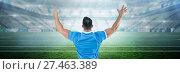 Купить «Composite image of rugby player cheering with the ball», фото № 27463389, снято 25 апреля 2018 г. (c) Wavebreak Media / Фотобанк Лори