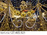 Купить «Christmas (New Year holidays) decoration Lubyanskaya (Lubyanka) Square in the evening, Moscow, Russia», фото № 27465921, снято 9 января 2018 г. (c) Владимир Журавлев / Фотобанк Лори