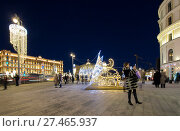 Купить «Christmas (New Year holidays) decoration Lubyanskaya (Lubyanka) Square in the evening, Moscow, Russia», фото № 27465937, снято 9 января 2018 г. (c) Владимир Журавлев / Фотобанк Лори